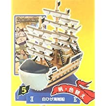 ONEPIECE Piece Super Ship Collection Best white beard pirate ship single item Moby Dick No. figure pirate ship