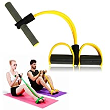 Itian Home Fitness Resistance Bands Foot Pedal Exerciser Bodybuilding Expander Latex Tube Elastic Pull Rope Training Equipment Yoga Crunches Abdomen Waist Arm Leg Tummy Stretching Slimming Pull up Spring Expander