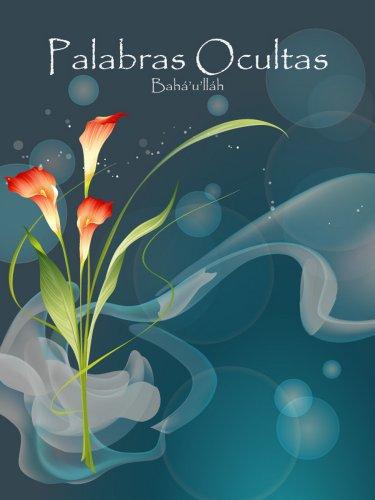 Las Palabras Ocultas par Bahá'u'lláh