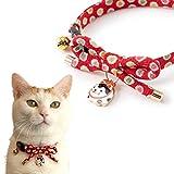 Necoichi Zen Hariko Charm Cat Collar