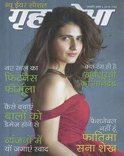 Meri Saheli Magazine In Ebook Download