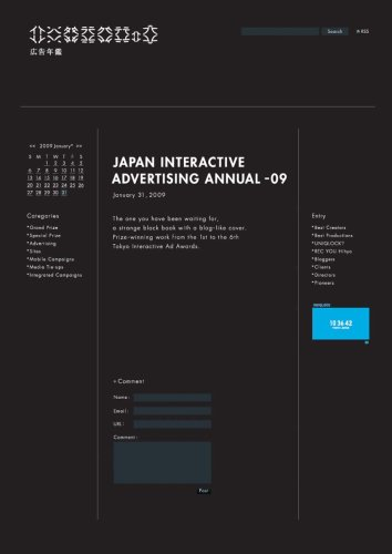 インタラクティブ広告年鑑 JAPAN INTERACTIVE ADVERTISING ANNUAL ‐09