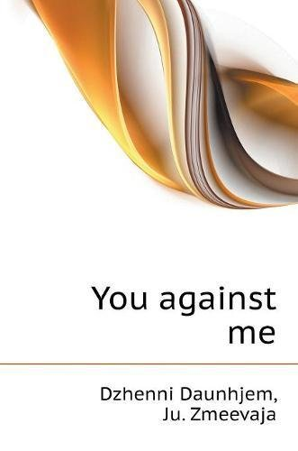 Download You're against me (Russian Edition) ebook