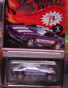 (Hot Wheels Plymouth Barracuda Funny Car / Rare Red Line Exclusive )