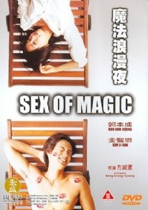 Sex Magic Movies Com