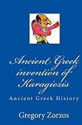 Ancient Greek Invention Of Karagiozis: Ancient Greek History (Greek Edition)