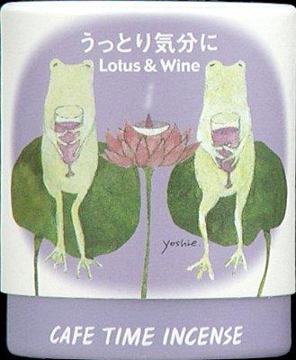 日本香堂 カフェタイム インセンス うっとり気分に コーン 10個入 (お香)×144点セット (4902125333024) B00SB66VX0