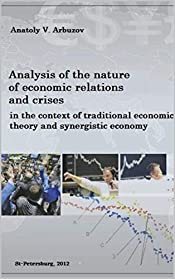 Analysis of the Nature of Economic Relations and Crises in the Context of Traditional Economic Theory and Synergistic Economy
