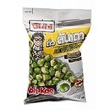 Kohkae Salted Green Peas 44g.