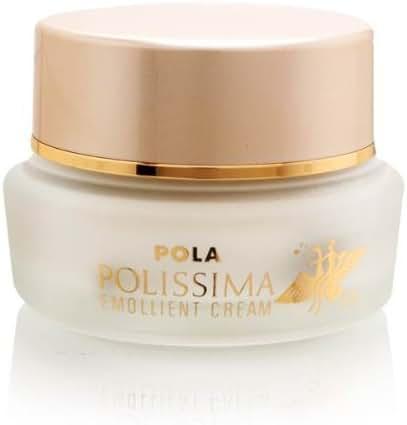 Pola Polissima Emollient Cream 1.0 oz./30g R (Rich Normal to Dry Skin)