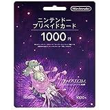 ニンテンドー プリペイドカード 1000円 ファイアーエムブレム 覚醒 紫