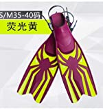 ESFSWFT Adjustable Soft Swimming Fins One Pair Diving Necessity Webbed Feet Fluorescent Yellow S/M