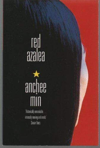 Red azalea: life and love in China