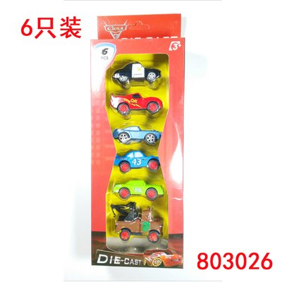 DISN PIXA 3 New Style Alloy Cars Smokey Model Toy CARS Car King McQueen Mater Black Storm For Children