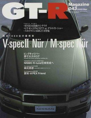 (GT-R Magazine 043 3/2002 (Japan)