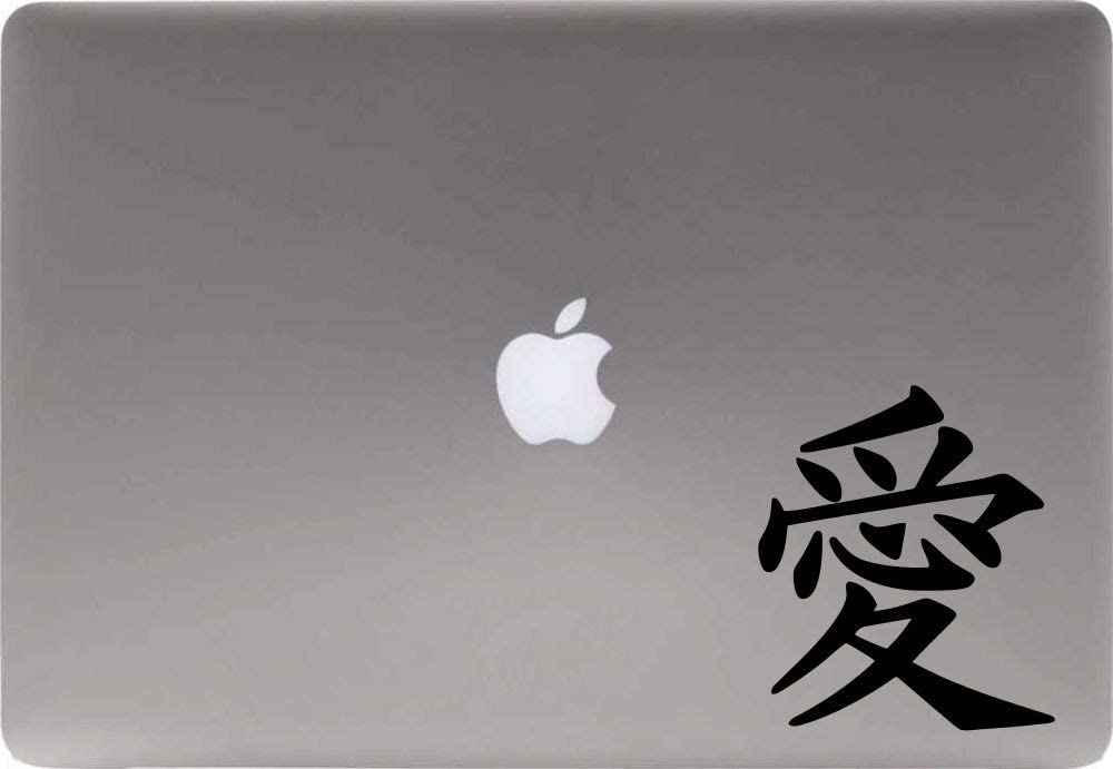 Chinese Love Calligraphy Character Vinyl Decal Sticker for Computer MacBook Laptop Ipad Electronics Home Window Custom Walls Cars Trucks Motorcycle Automobile and More (Black)