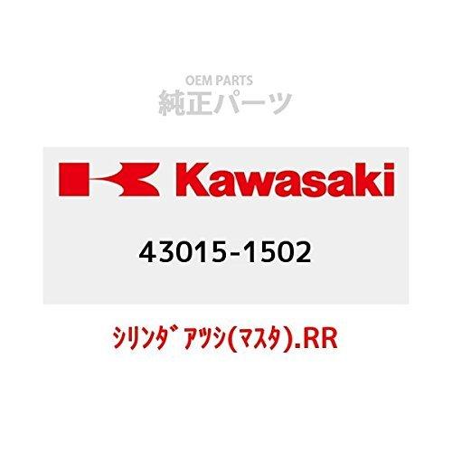 KAWASAKI (カワサキ) 純正部品(OEM) シリンダアツシ(マスタ).RR 43015-1502   B00ZTS9PJU