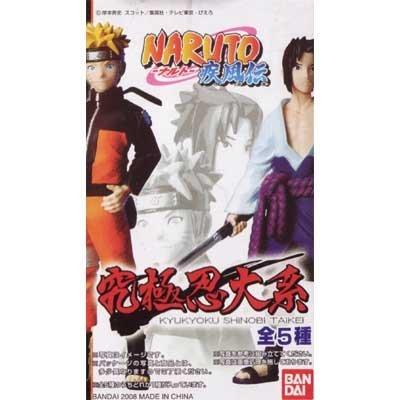 Amazon.com: NARUTO- Naruto - Shippuden Ultimate Ninja Taikei ...