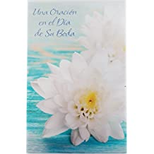"Una Oracion en el Dia de Su Boda / A Prayer on Your Wedding Day Religious Greeting Card in Spanish ""May God's love guide you, protect you, and bless your marriage"""