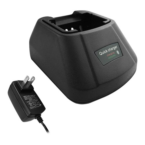 Rapid Charger for Motorola XTS1500 XTS2500 XTS2250 X1500 Two Way Radio
