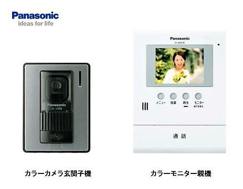 パナソニック カラーテレビドアホン 3.5型 VL-SV30X B004MVW6GE