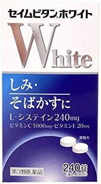 ホワイト セイム ビタン
