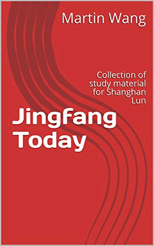 Today Collection - Jingfang Today: Collection of study material for Shanghan Lun