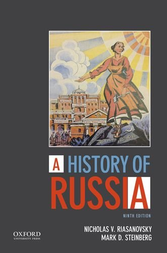 A History of Russia by Oxford University Press