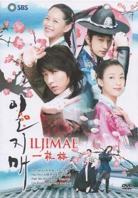 Iljimae [Region 3]
