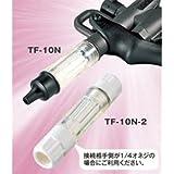 ジョプラックス 中空糸膜フィルターTF-10N-2(多目的用)
