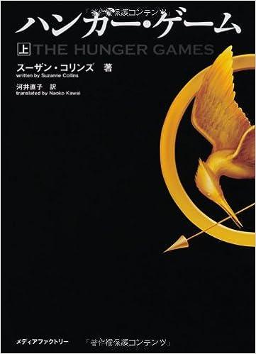 Games Japanes Sx