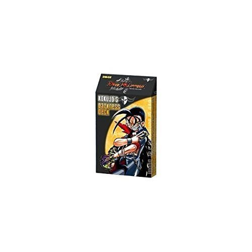 Duel Masters Cards Game Evo-Crushinators of Doom Theme Deck Kokujo's Darkness