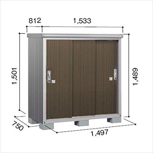 ヨドコウ ESE/エスモ ESE-1507E DW 小型物置  『屋外用収納庫 DIY向け ESD-1507Eのモデルチェンジ』 ダークウッド B01JZLKP8G