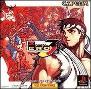 Street Fighter Zero 3 [Japan Import]