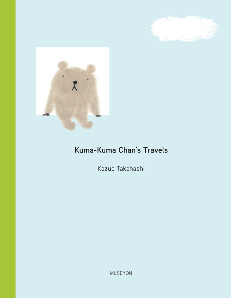 Read Online Kuma-Kuma Chan's Travels pdf epub