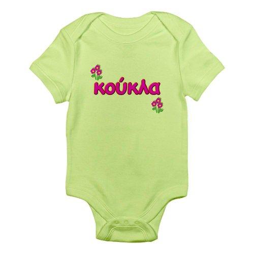 CafePress Greek Little Doll - Koukla Infant Creeper - Cute Infant Bodysuit Baby Romper Sweetheart Toddler Doll