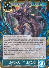 force-of-will-x1-foil-card-leviathan-the-first-of-the-sea-ttw-043-super-rare-the-twilight-wanderer