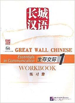 Great Wall Chinese: Essentials In Communication 1 - Workbook Descargar Epub Ahora