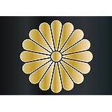 家紋ステッカー 『十六菊』 屋外長期シート (9cm, 金)