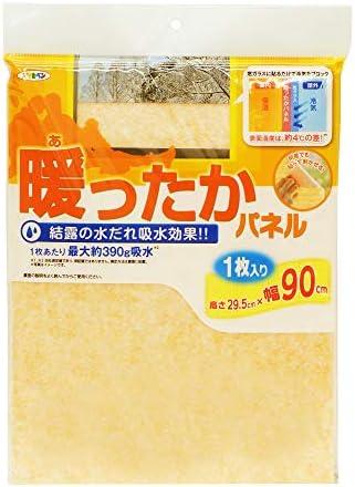 アサヒペン(Asahipen) 窓用防寒シート 暖ったかパネル AT-15 29.5×90cm オレンジ