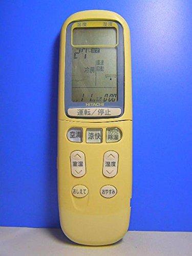 日立 エアコンリモコン RAR-2J1