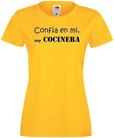 Camisetas divertidas Parent confia EN Mi, Soy cocinera - para Mujer Camiseta: Amazon.es: Ropa y accesorios