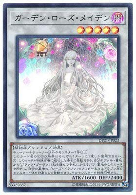 - Yu-Gi-Oh! / 10th / DP21-JP 023 Garden E Rose E Maiden [Ultra Rare]