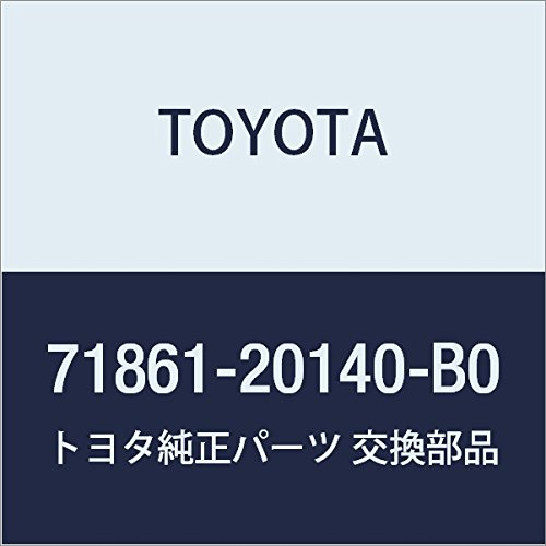 TOYOTA Genuine 71861-20140-B0 Seat Cushion Shield