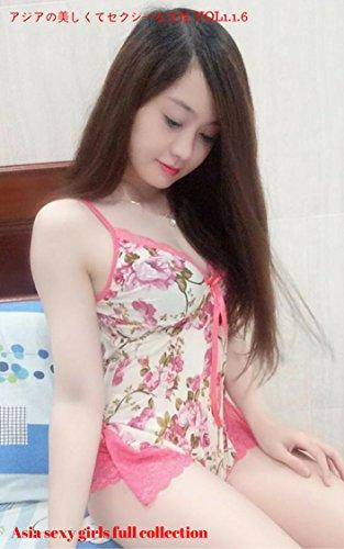 Girl hot asia