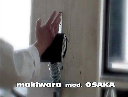 Makiwara Osaka sobre caballete - Completo: Amazon.es: Deportes y aire libre