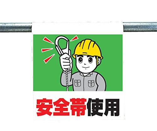 ワンタッチ取付標識(まんがタイプ) 340-52A 0.35mm厚×450mm×600mm(12枚) B01CZJ9DQA