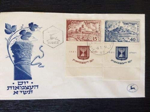 Israel Very Rare Cover, 1951 Independence Day, First Day Issue, Collectible Envelope with Postage Stamps and Tabs ()