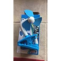 O2 Cool Battery Operated Fan - 4 Inch Stroller Fan