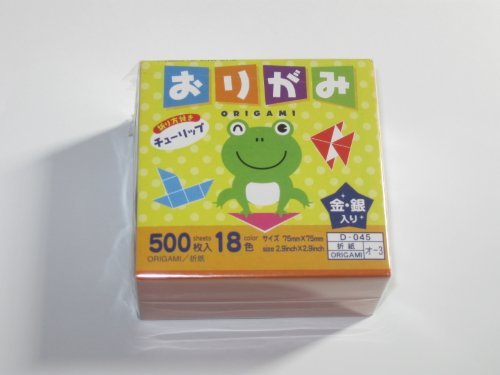 Japanese Origami Folding Paper, 3 inch square, 500 sheets